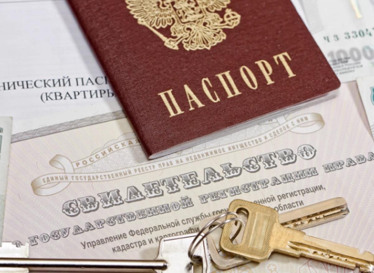 Госкомрегистр Крыма приостанавливает прием граждан