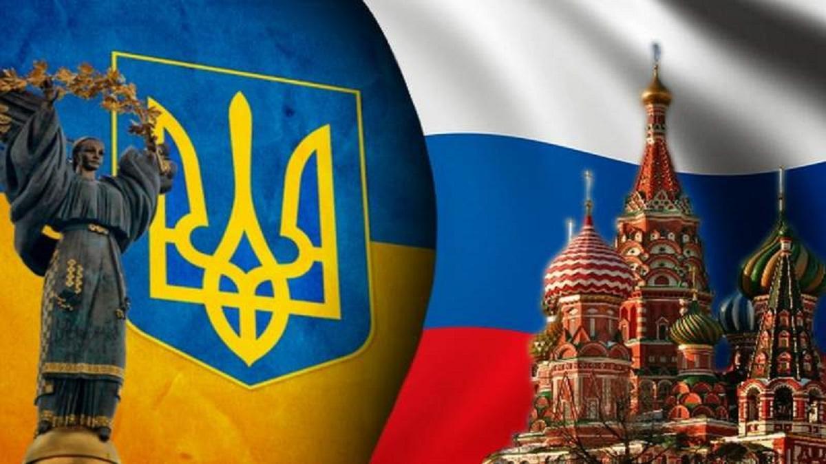 Россия Украина Европа