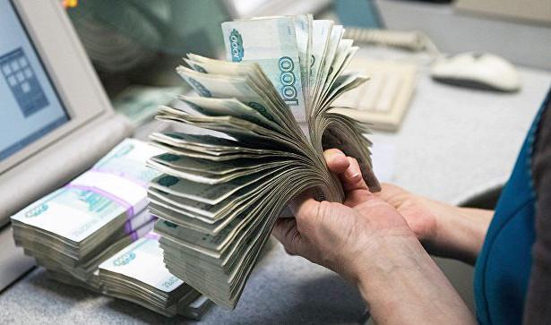 Как вырастут доходы россиян в 2019 году, рассказали эксперты