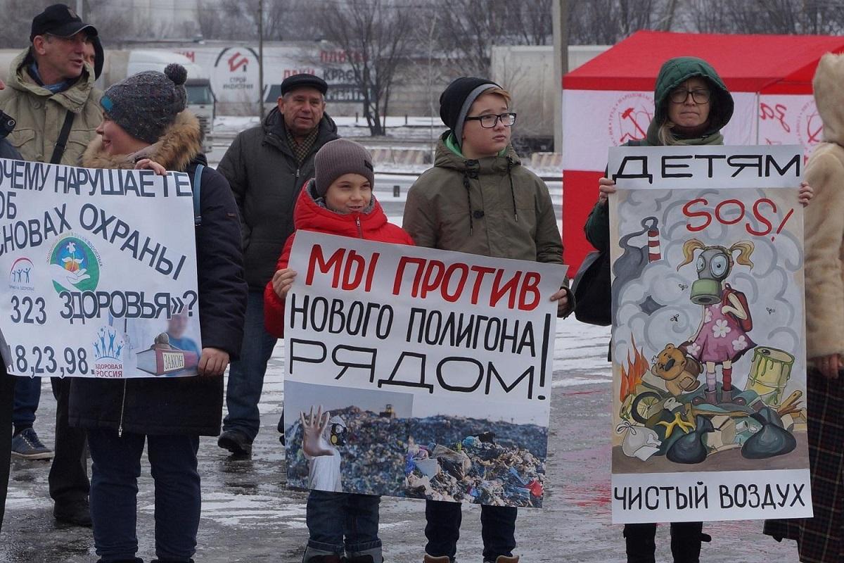 Жители Ростова требуют от властей закрытия мусорного полигона в Левенцовке