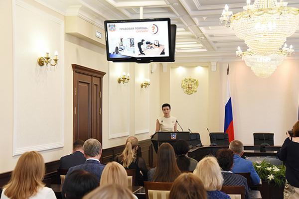 Ростовская область получит от федерального бюджета 60 млрд рублей