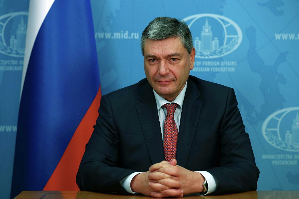 Андрей Руденко МИД