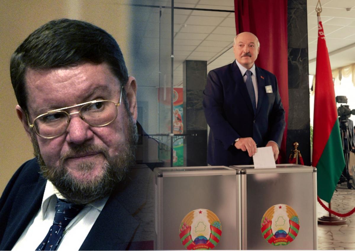 Сатановский и Лукашенко