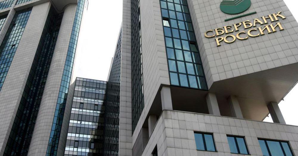 Сбербанк снизит ставки по ипотечным кредитам