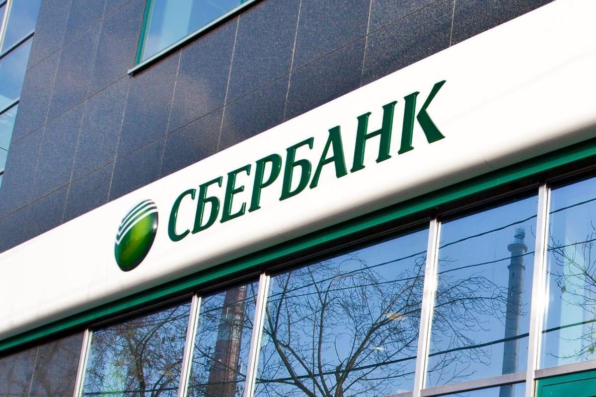 sberbank_moshennichestvo_novoe_poddelyvayut_golos_sberbank