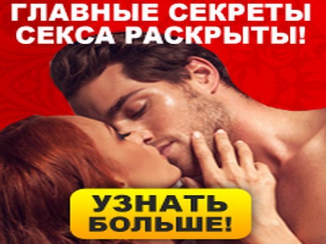 luchshiy-i-kachestvenniy-seks-opros-falloimitator
