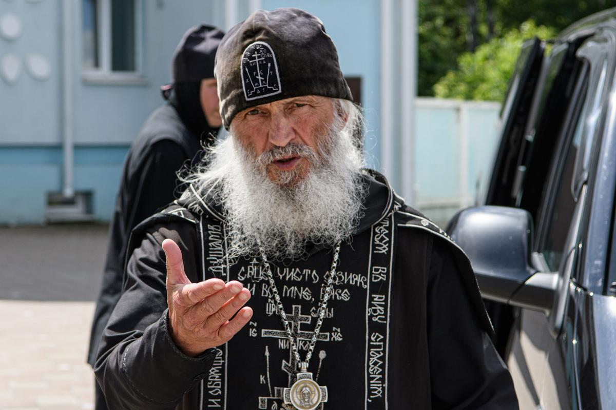 монах Сергий Екатеринбург обращения