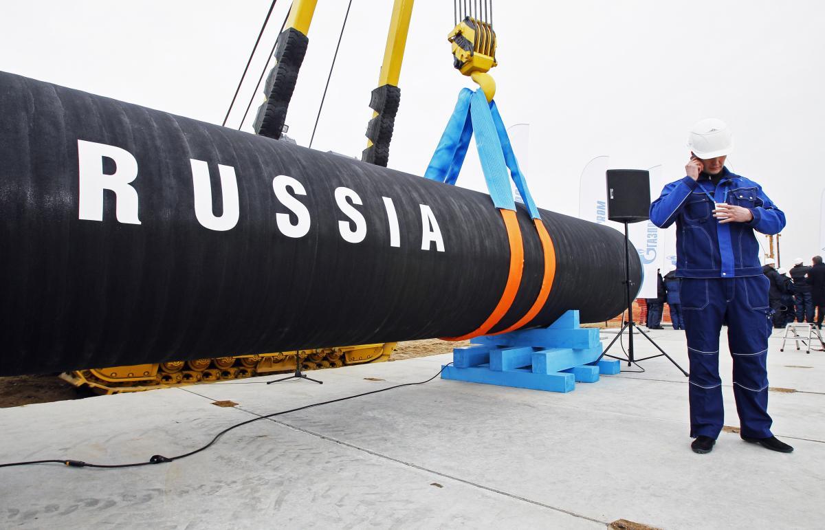Польша оштрафовала Газпром