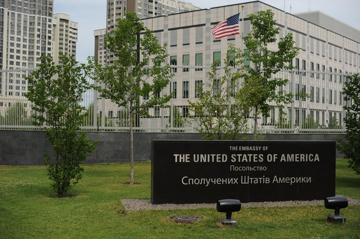 посольство США Киев здание