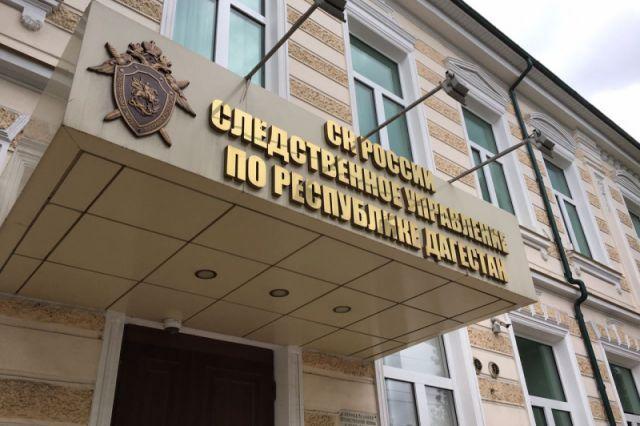 В Дагестане глава Росреестра подозревается в незаконном отчуждении муниципальных участков на 370 млн рублей