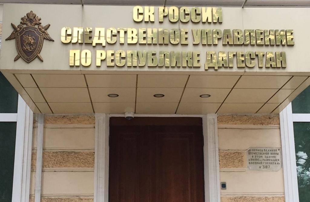 Дагестанский СК просит суд арестовать имущество экс-главы Росреестра, насчитывающее 20 млрд рублей