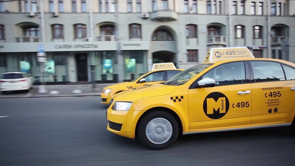 Служба такси намерена призвать к ответу организаторов акции, прошедшей в июле