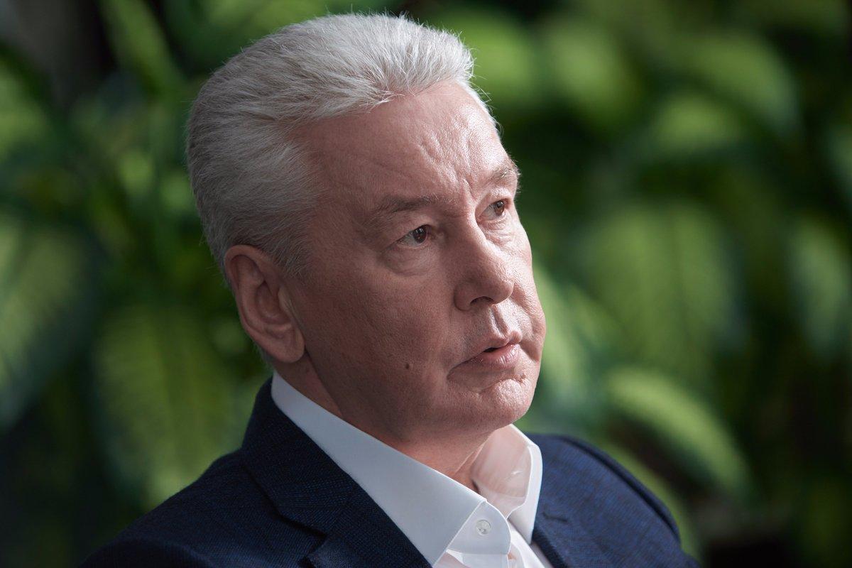 Сергей Собянин Москва
