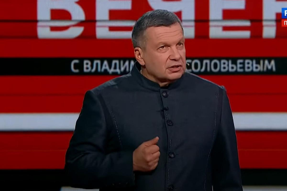 Соловьёв передача последний выпуск