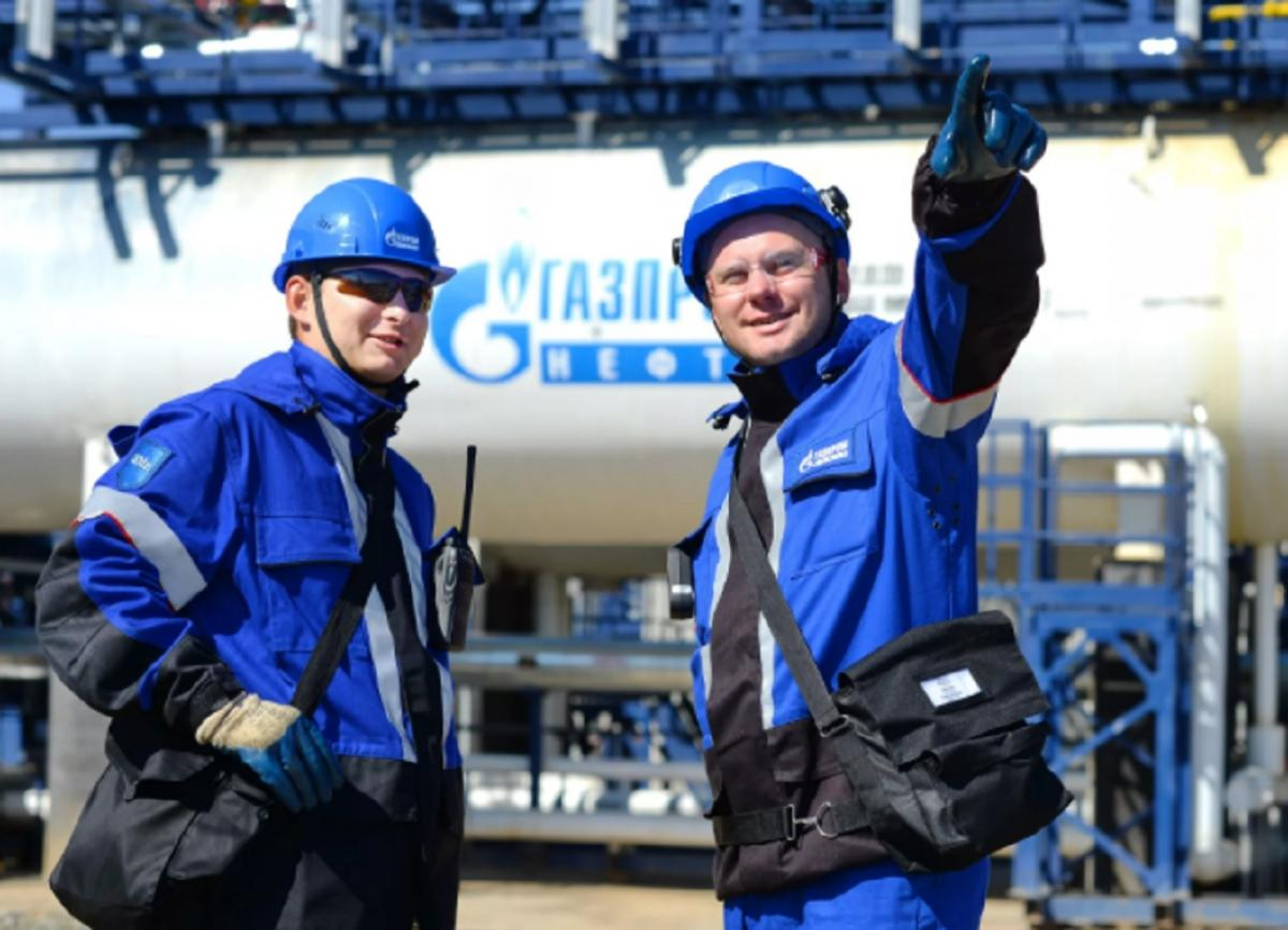 Газпром сотрудники