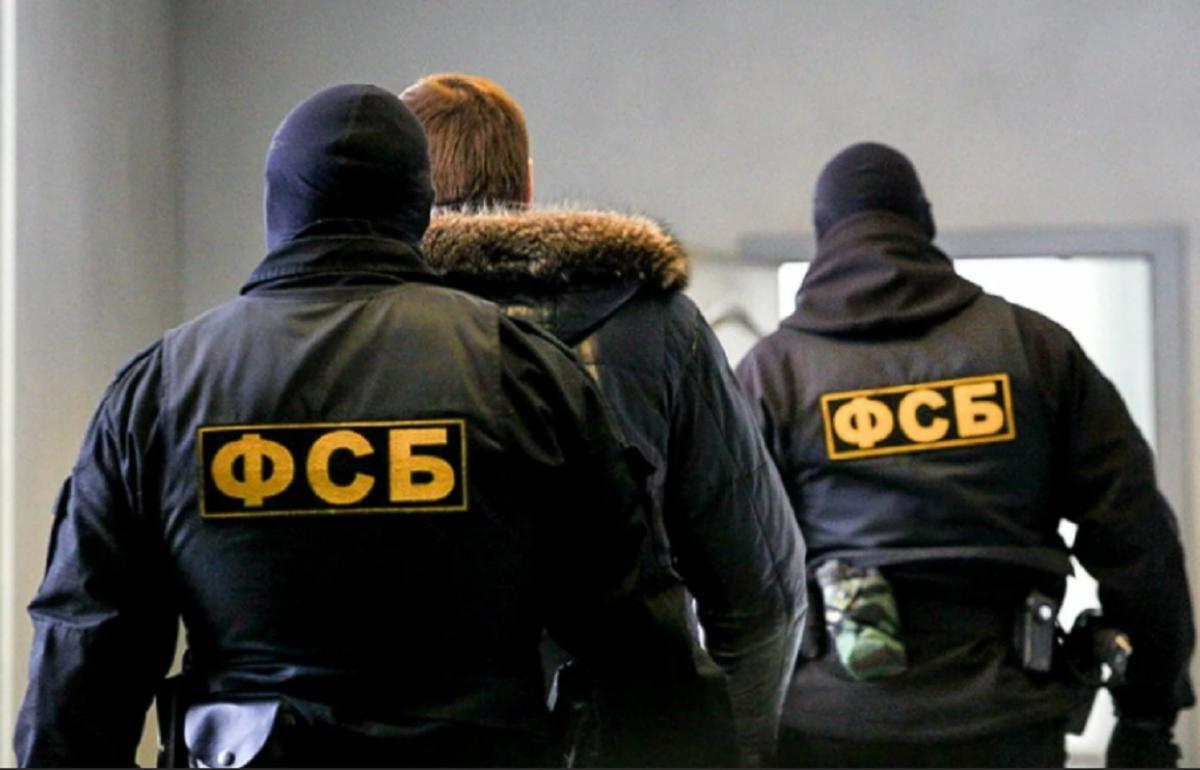 ФСБ сотрудники