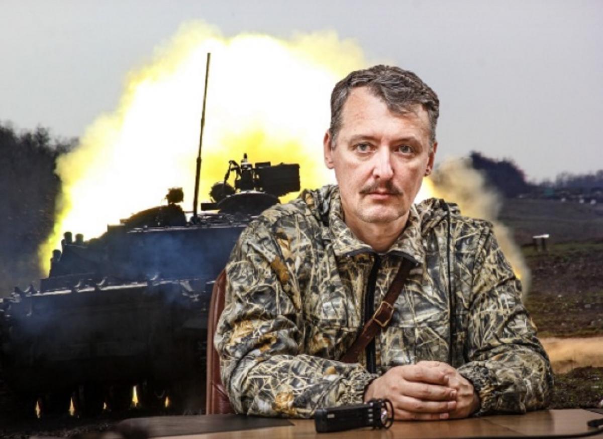 Мнение Стрелкова о войне в Донбассе