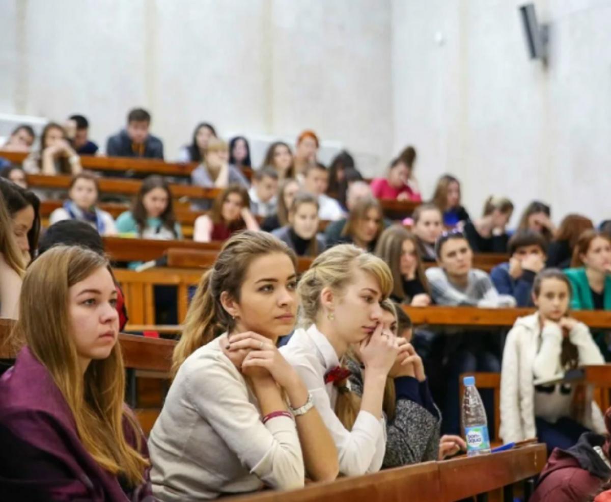 Аудитория студенты