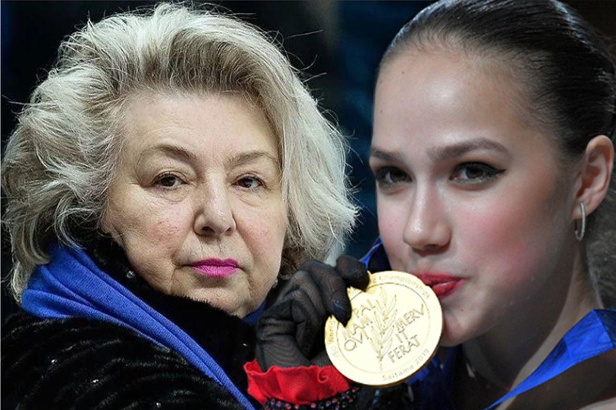 Татьяна Тарасова и Алина Загитова