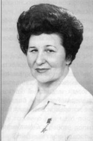 Герой Социалистического труда Татарова