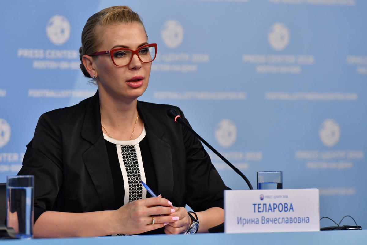 Ирина Теларова Ростов