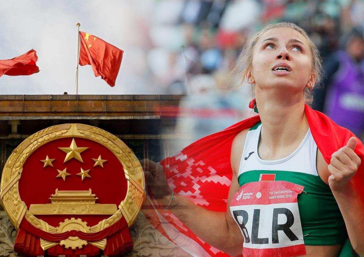 Кристина Тимановская Белоруссия