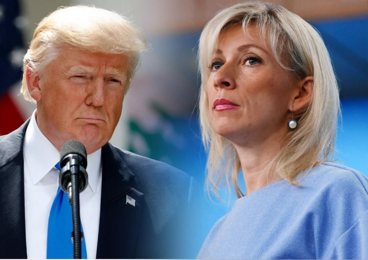 президент Дональд Трамп и дипломат Мария Захарова