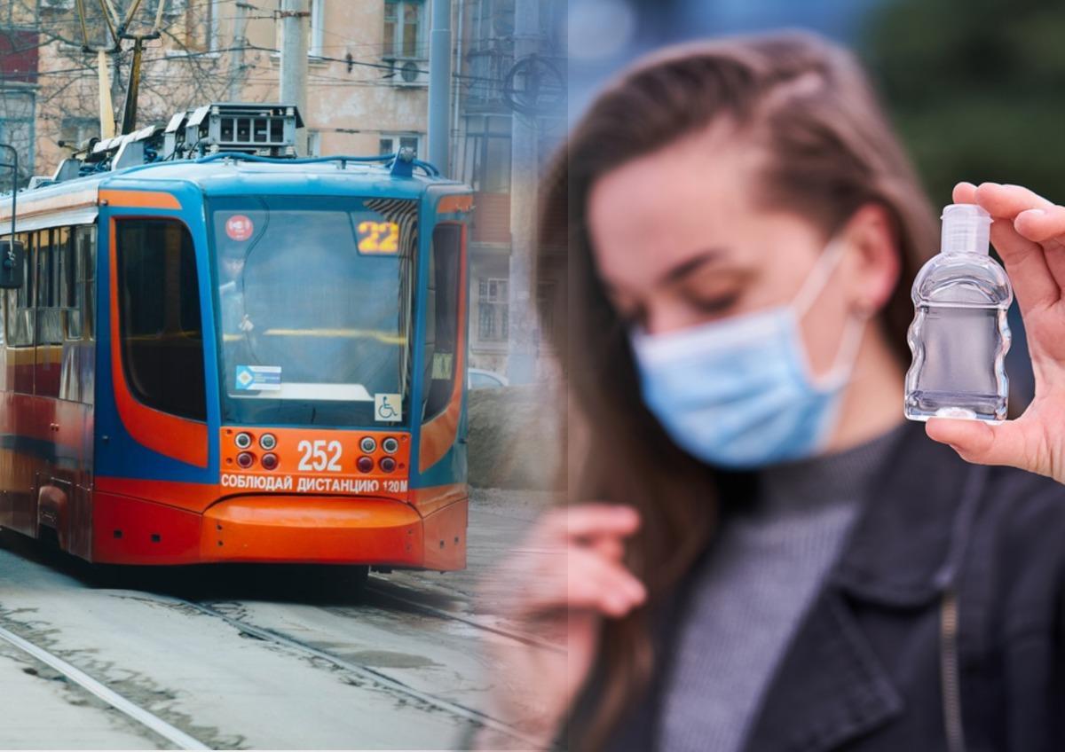 Коллаж: трамвай, девушка, маска, антисептик