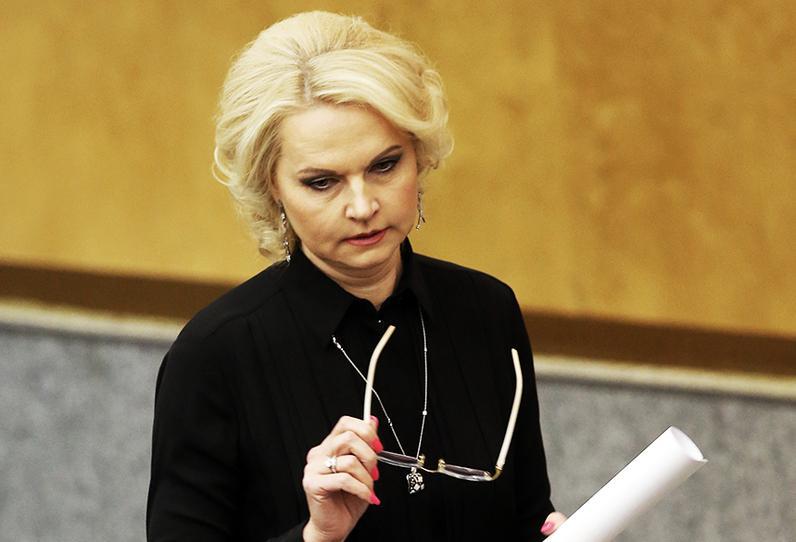 Вице-премьер правительства РФ Татьяна Голикова назвала регионы с самым высоким уровнем смертности