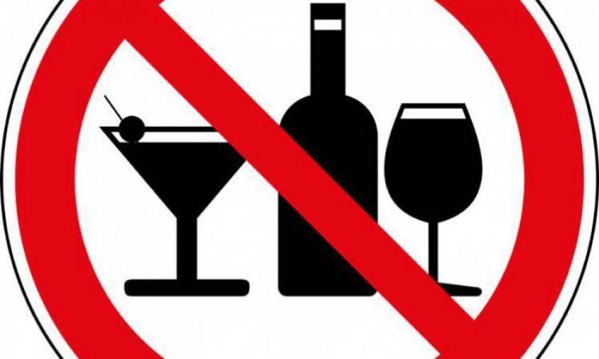 Минздрав ужесточит правила продажи алкоголя