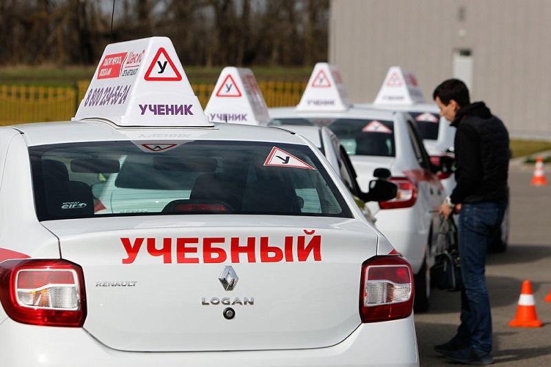 Автошколы понесут наказание за подготовку неумелых водителей