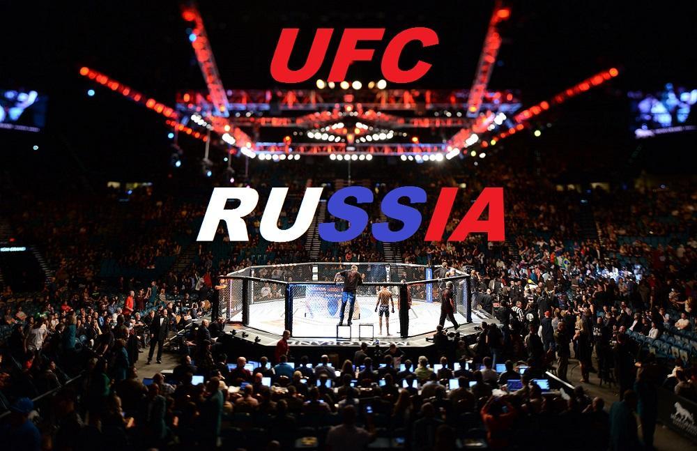В Москве впервые пройдет турнир UFC
