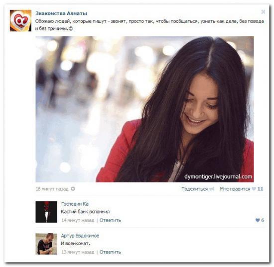 Девушки в социальных сетях выкладывают интимные фото в