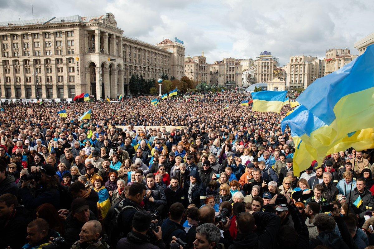 Украины протесты сегодня
