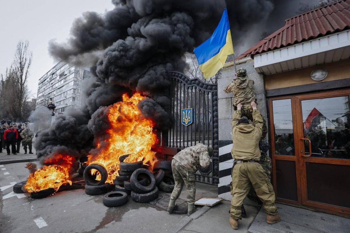 Украина бунт огонь