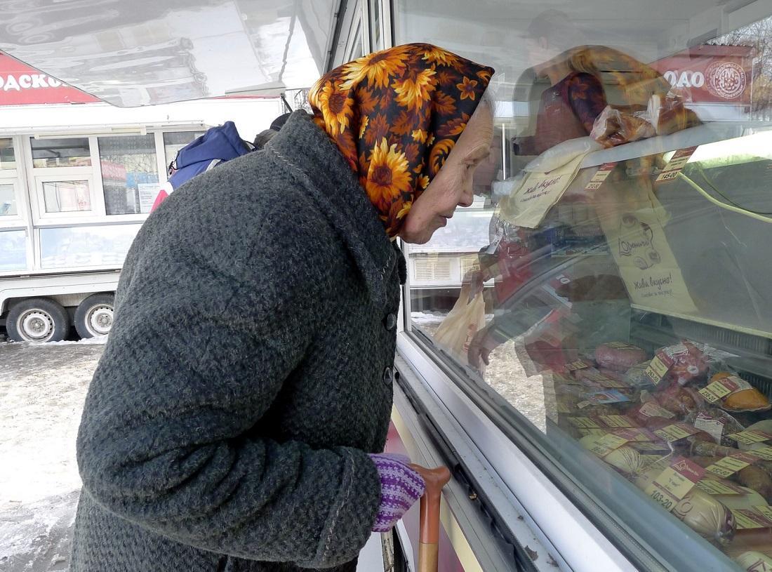 Пенсия в 2018 году в России, последние новости: повышение пенсии до 25 тыс рублей, пенсионный возраст, МРОТ, пенсия по старости работающим и неработающим
