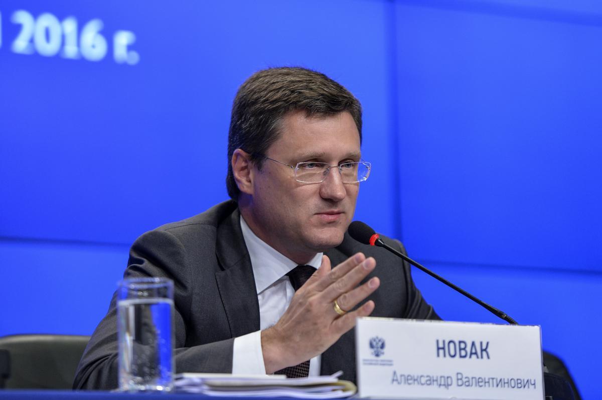РФ непланирует строить газопровод подну Черного моря через Болгарию