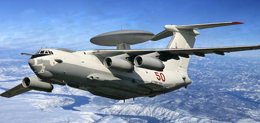 Предыдущая модель самолета-локатора А-50