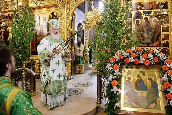 Троица 27 мая 2018: расписание праздничного богослужения в День Святой Троицы в храмах России