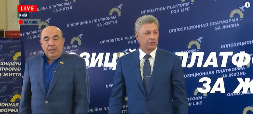 Перед выборами на Украине создается единая оппозиционная платформа