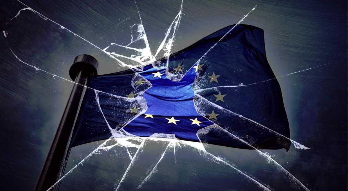 ЕС разваливается