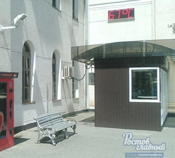 Жарища в Ростове