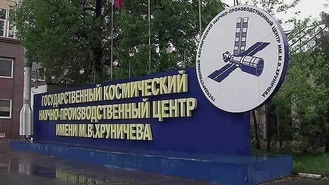 Хруничев не будет прежним