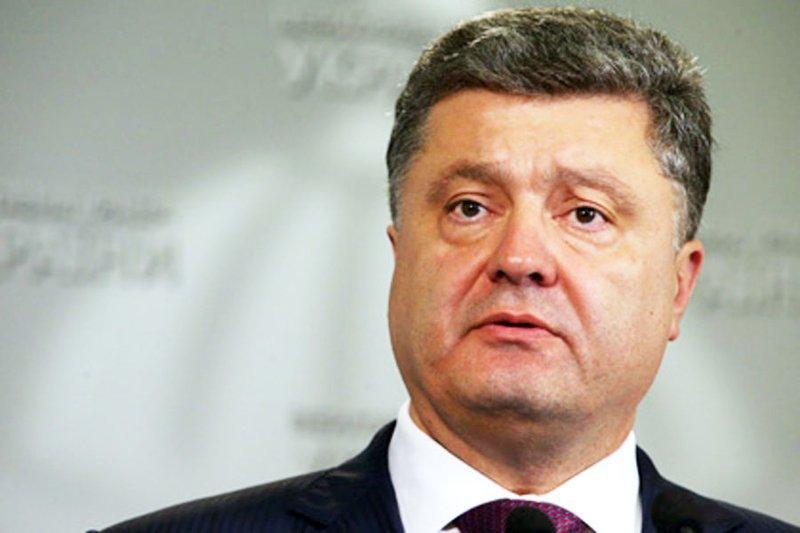 украина последние новости, новости украины