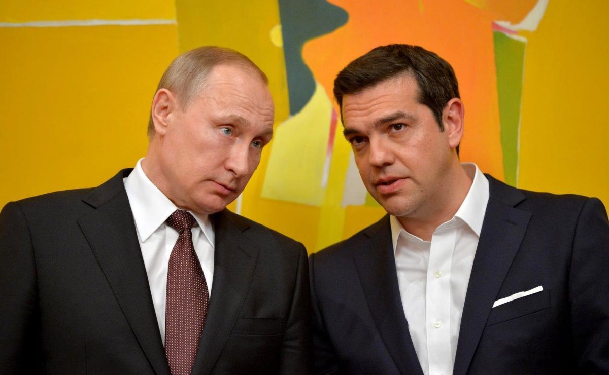 Путин и Ципрас