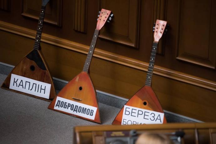 Русские балалайки
