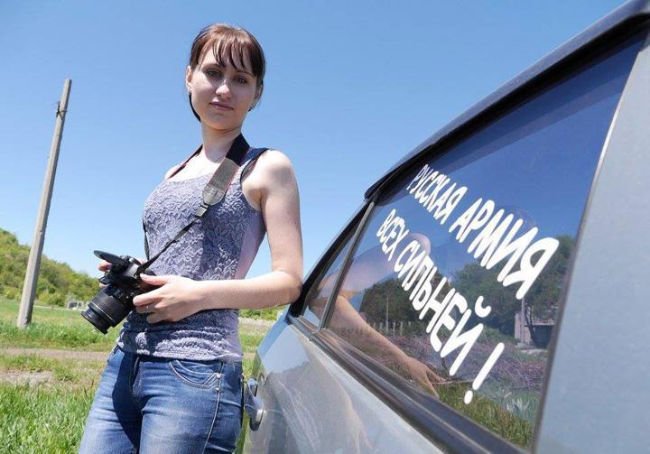 ВКосово арестовали корреспондентов из РФ иУкраины