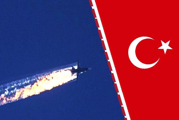 Турция сбила российский Су-24