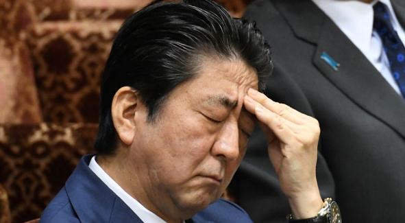 Япония хочет забрать два острова без признания итогов Второй мировой войны