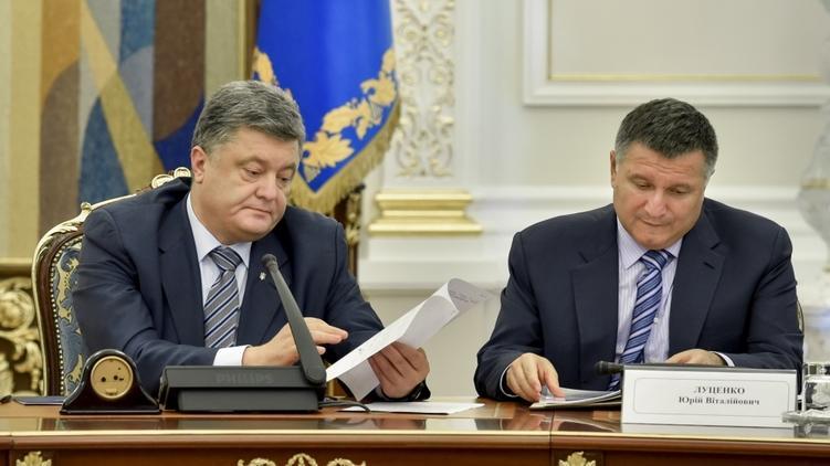 «Уже этим летом»: Аваков раскрыл планы Киева по Донбассу